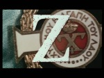 z-title-still-small